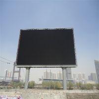 赣州led显示屏 景德镇led显示屏 创事达自产自销户外P5高清广告屏