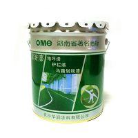 供应环氧、丙烯酸地坪漆,丙烯酸,长沙华润涂料制造出品