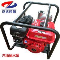 本田2寸3寸汽油高压抽水泵 超强动力本田抽水机