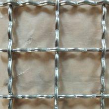 供应316材质不锈钢焊接网 316不锈钢筛网 拦鱼丝网 焊接网 编织网