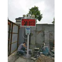 ZHHB-YZ扬尘监测仪 建筑工地扬尘实时在线监测设备