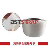 【BSTSTRAP】集装箱纤维带 物流运输聚酯纤维柔性打包带32mm重型纤维打包带