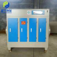 UV光解除臭空气净化器 光氧废气净化设备
