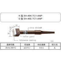 K型SH-14K-TS1-ANP日本ANRITSU安立测试移动物体温度传感器-50to250℃