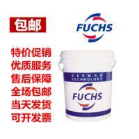 福斯RENOLIT FEP 000 00 0 1 2 3极压锂基润滑脂 16公斤