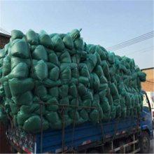 盖土防尘网供应商 西安盖土网 煤厂防尘网