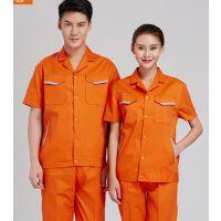 广州新塘夏季工作服定制,新塘定做夏季工作服套装,定制员工工衣工作服套装