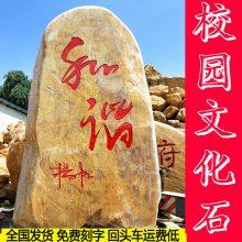 供应刻字石、标志石、地标石、招牌石、门牌石、名称石、村牌石