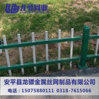 草坪栅栏 公园人行道隔离栏杆 城市绿化带栅栏