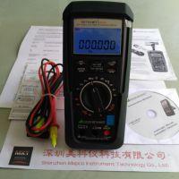 德国Gossen Metrawatt M248A手持式实验室用高精度数字万用表