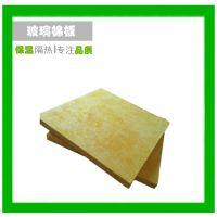 600*1200玻璃棉现货供应 盈辉超细防火玻璃棉保温板
