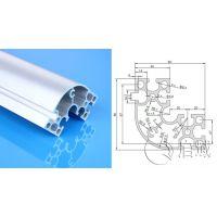 启域优势型材展示架批国标铝型材8840流水线框架加工生产厂家