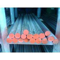 京正供应30CRMO合金结构钢
