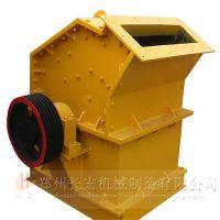 铜川破碎设备生产厂家 破碎石场生产线 高效节能型制砂机