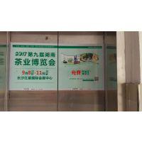 长沙电梯门广告专业媒体