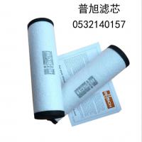 批发生产普旭真空泵油雾分离滤芯0532140157排气滤芯
