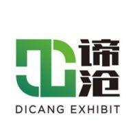陕西谛沧展览招聘设计师会展展览展示展台展厅美陈商业空间3D设计师
