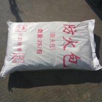 成都顺美厂家直销豫鑫防火包防火枕