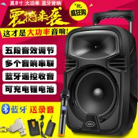 Shinco/新科 H8大功率广场舞音响户外移动便携式蓝牙拉杆叫卖音箱