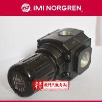 R74G-6GK-RMG,norgren调压阀,6AK,诺冠代理商