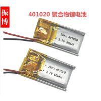 振博伟业厂家供应 401020 聚合物锂电池 3.7v锂离子电池蓝牙耳机可充电池