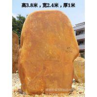 耒阳市景观石 精品园林庭院风景石 大型天然招牌刻字石
