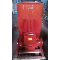 供应消防器材XBD8/1.75-40L消防泵型号XBD7/1.75-40L水泵流量检测,铸铁材质