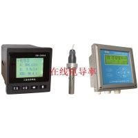 在线电导率检测仪/水质电导率分析仪/山东青岛电导率仪/导电率仪