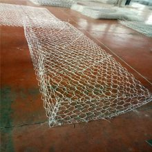 防洪护坡格宾网挡墙 格宾网垫厂家 雷诺护垫护坡施工