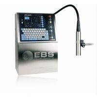 德国EBS-6500小字符喷码机 电子元件/线缆/食品饮料 进口在线喷码机品牌