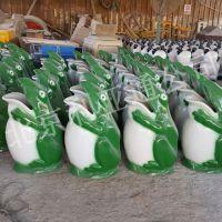 北京利亚通公司批发小区公园学校园林果壳箱垃圾箱户外玻璃钢卡通青蛙垃圾桶