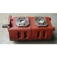 柳工装载机CBGJ2080/2032装载机液压齿轮油泵厂家价格
