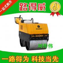 供应路得威/roadway手扶式压路机RWYL32C