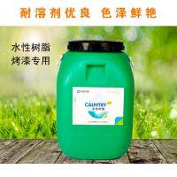 酒瓶烤漆水性树脂厂家 奇想青晨水性树脂价格 酒瓶烤漆专业树脂