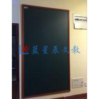广州黑板生产v湛江磁性黑板v写字方便不留痕