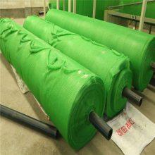防尘抑尘网 盖土网安装 防尘盖土网