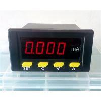 数显电流表96x48 智能单相电流表 直流mA毫安表 PA195I-5X1