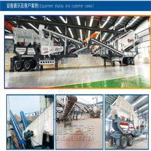 上海石头破碎机厂家,恒美百特三轴破碎机价格