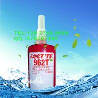 原装进口乐泰962T胶水 原装乐泰962T高强度螺纹锁固剂250ml
