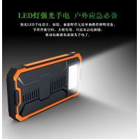 JHXT太阳能充电宝 MPS03一万毫安 便携式户外多功能太阳能充电