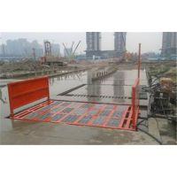 葫芦岛供应港口运输洗轮机工程车洗轮机洗车机厂家直销