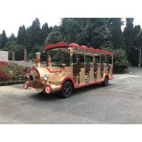 兴义燃油观光车 电动车燃油消防车 燃油小火车 