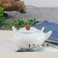 景德镇陶瓷茶具生产厂家 企业福利用品茶具套装