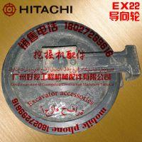 日立EX22挖掘机导向轮配件18027299616 日立22引导轮