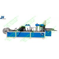 JL-Z400型全自动高级擦拭布彩印折叠机