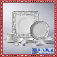 酒店餐具批发 西式台面金边碗盘碟套装 饭店包间餐具摆台套装