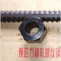 精轧垫板,螺母,精轧螺纹钢,邯郸倚道金属制品