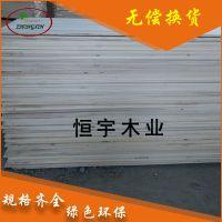 供应 杨木直拼板 杨木家具板 可漂白实木板 纹理好易钉钉
