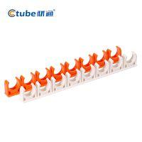 台湾材通PVC多管成排连排U型穿线管夹子4分线管配件管卡管托