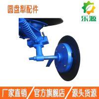 圆盘犁尾轮整套 圆盘犁配件尾轮总成 耕地机械配件